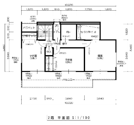 【2,698万円】南アルプス市加賀美6号モデルハウス