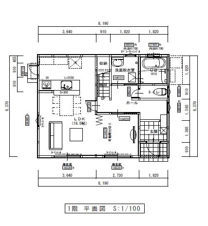 【2,298万円】南アルプス市下宮地7号モデルハウス